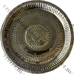 Silver Plated Brass Tray 6